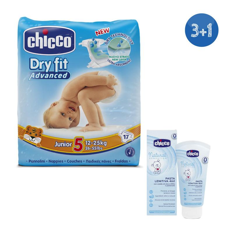 3 Pannolini Dryfit Advanced Junior 12-25 Kg + 1 Pasta Lenitiva 100 ml in Omaggio