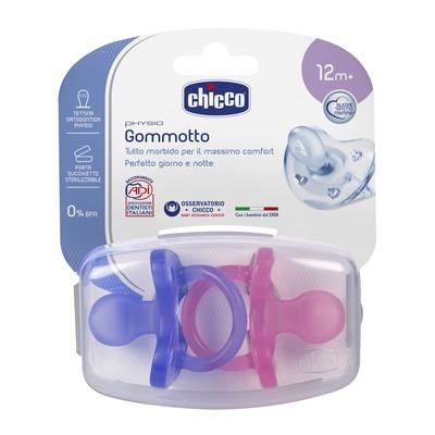 Gommotto Physio Soft Bimba Silicone 12m + 2 pezzi