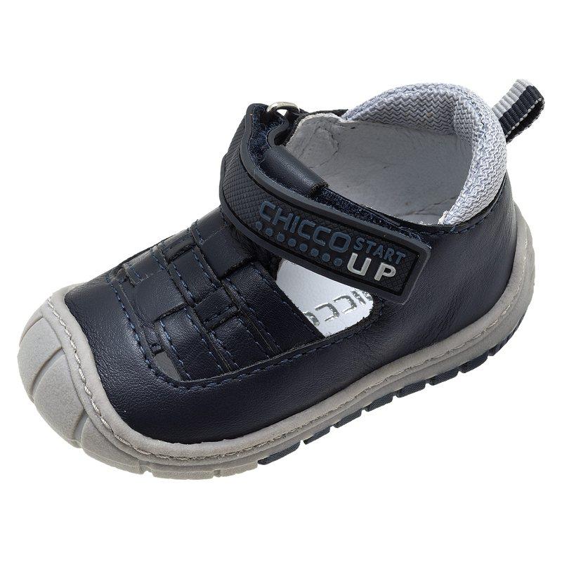 Sandalo Domizio