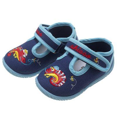 Pantofola Teddy