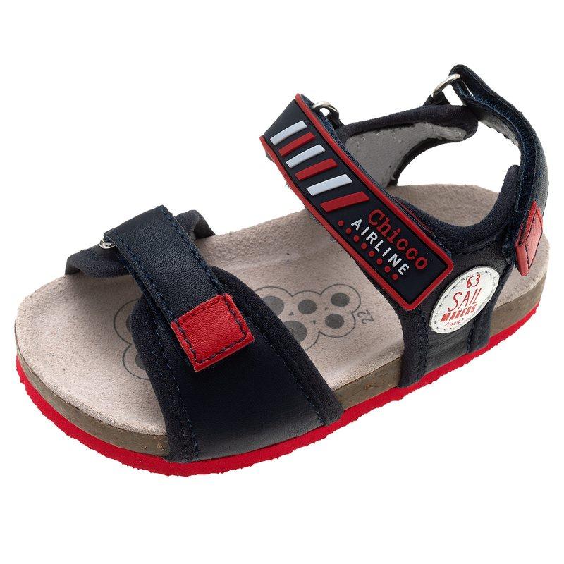 Sandalo Hemilio
