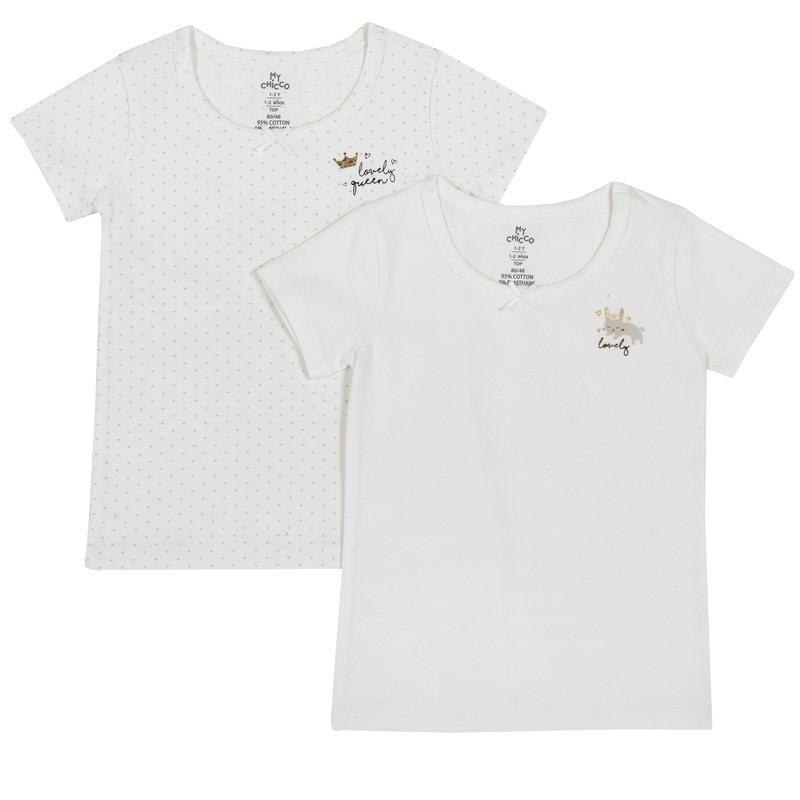 Set due magliette intime con stampa