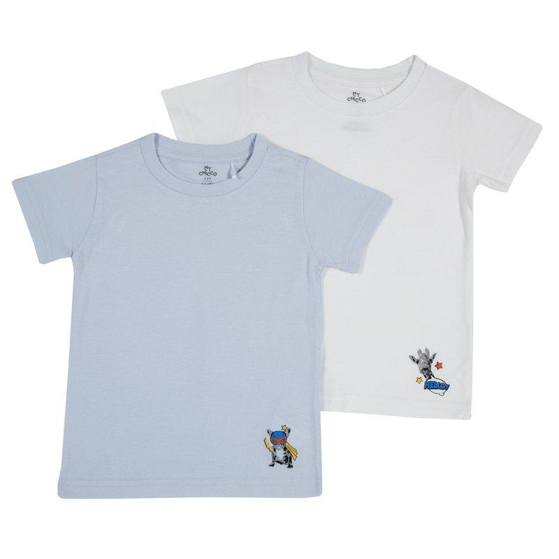 Set due magliette intime